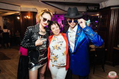 Вечеринка «Ретро FM» - Ресторан «Максимилианс» Екатеринбург - 0040
