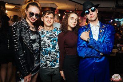 Вечеринка «Ретро FM» - Ресторан «Максимилианс» Екатеринбург - 0041