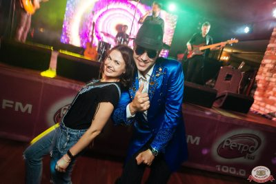 Вечеринка «Ретро FM» - Ресторан «Максимилианс» Екатеринбург - 0044