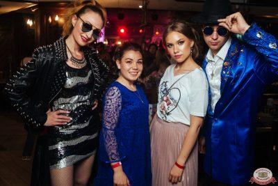 Вечеринка «Ретро FM» - Ресторан «Максимилианс» Екатеринбург - 0045