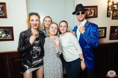 Вечеринка «Ретро FM» - Ресторан «Максимилианс» Екатеринбург - 0046