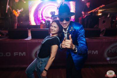 Вечеринка «Ретро FM» - Ресторан «Максимилианс» Екатеринбург - 0047