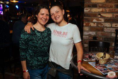Вечеринка «Ретро FM» - Ресторан «Максимилианс» Екатеринбург - 0049
