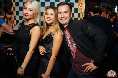 Вечеринка «Ретро FM» - Ресторан «Максимилианс» Екатеринбург - 0053