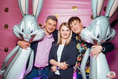 «Дыхание ночи»: Funny Bunny House, 6 июля 2019 - Ресторан «Максимилианс» Екатеринбург - 0001