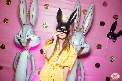«Дыхание ночи»: Funny Bunny House, 6 июля 2019 - Ресторан «Максимилианс» Екатеринбург - 0003