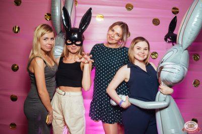 «Дыхание ночи»: Funny Bunny House, 6 июля 2019 - Ресторан «Максимилианс» Екатеринбург - 0004