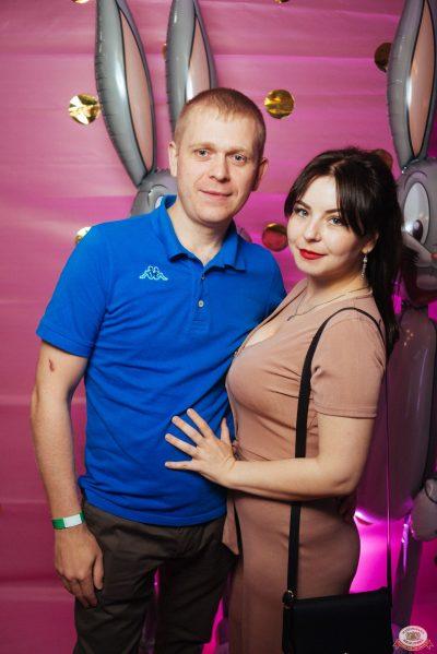 «Дыхание ночи»: Funny Bunny House, 6 июля 2019 - Ресторан «Максимилианс» Екатеринбург - 0005