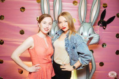 «Дыхание ночи»: Funny Bunny House, 6 июля 2019 - Ресторан «Максимилианс» Екатеринбург - 0006