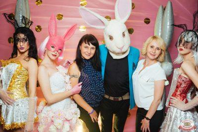 «Дыхание ночи»: Funny Bunny House, 6 июля 2019 - Ресторан «Максимилианс» Екатеринбург - 0008