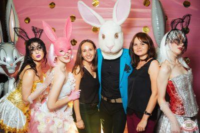 «Дыхание ночи»: Funny Bunny House, 6 июля 2019 - Ресторан «Максимилианс» Екатеринбург - 0009