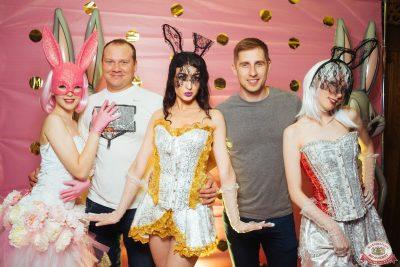 «Дыхание ночи»: Funny Bunny House, 6 июля 2019 - Ресторан «Максимилианс» Екатеринбург - 0010
