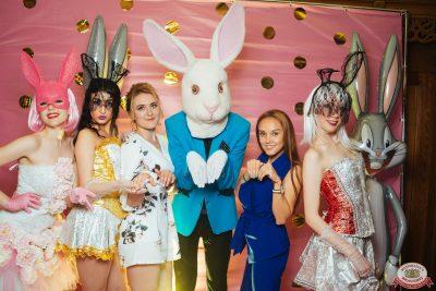 «Дыхание ночи»: Funny Bunny House, 6 июля 2019 - Ресторан «Максимилианс» Екатеринбург - 0013