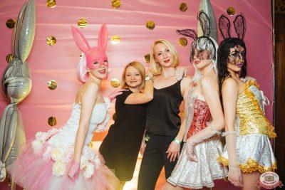 «Дыхание ночи»: Funny Bunny House, 6 июля 2019 - Ресторан «Максимилианс» Екатеринбург - 0015
