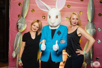 «Дыхание ночи»: Funny Bunny House, 6 июля 2019 - Ресторан «Максимилианс» Екатеринбург - 0016