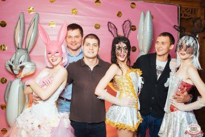 «Дыхание ночи»: Funny Bunny House, 6 июля 2019 - Ресторан «Максимилианс» Екатеринбург - 0017