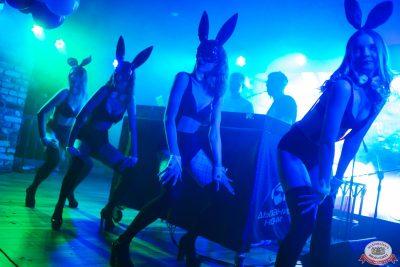 «Дыхание ночи»: Funny Bunny House, 6 июля 2019 - Ресторан «Максимилианс» Екатеринбург - 0020