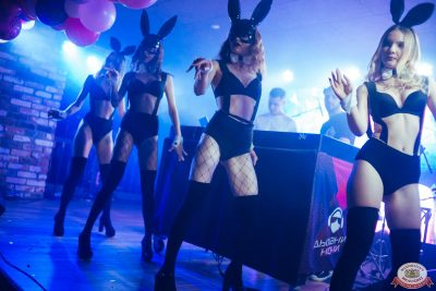 «Дыхание ночи»: Funny Bunny House, 6 июля 2019 - Ресторан «Максимилианс» Екатеринбург - 0021