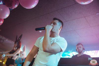 «Дыхание ночи»: Funny Bunny House, 6 июля 2019 - Ресторан «Максимилианс» Екатеринбург - 0022