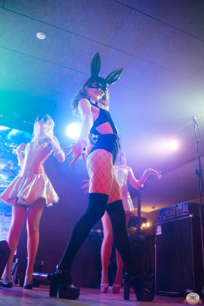 «Дыхание ночи»: Funny Bunny House, 6 июля 2019 - Ресторан «Максимилианс» Екатеринбург - 0023
