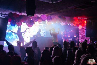 «Дыхание ночи»: Funny Bunny House, 6 июля 2019 - Ресторан «Максимилианс» Екатеринбург - 0024