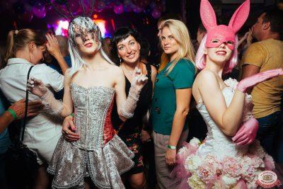 «Дыхание ночи»: Funny Bunny House, 6 июля 2019 - Ресторан «Максимилианс» Екатеринбург - 0027