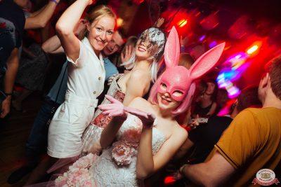 «Дыхание ночи»: Funny Bunny House, 6 июля 2019 - Ресторан «Максимилианс» Екатеринбург - 0028