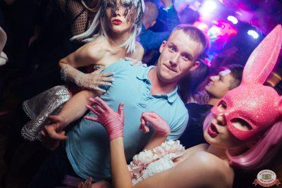 «Дыхание ночи»: Funny Bunny House, 6 июля 2019 - Ресторан «Максимилианс» Екатеринбург - 0029