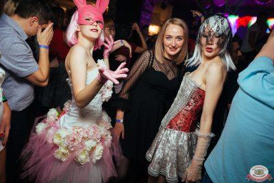 «Дыхание ночи»: Funny Bunny House, 6 июля 2019 - Ресторан «Максимилианс» Екатеринбург - 0030
