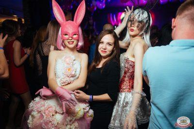 «Дыхание ночи»: Funny Bunny House, 6 июля 2019 - Ресторан «Максимилианс» Екатеринбург - 0031