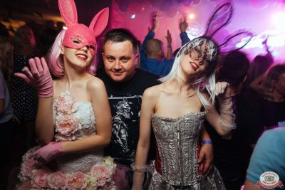 «Дыхание ночи»: Funny Bunny House, 6 июля 2019 - Ресторан «Максимилианс» Екатеринбург - 0033