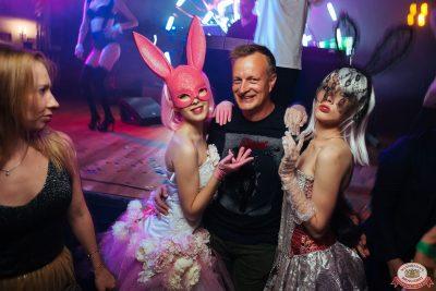 «Дыхание ночи»: Funny Bunny House, 6 июля 2019 - Ресторан «Максимилианс» Екатеринбург - 0035