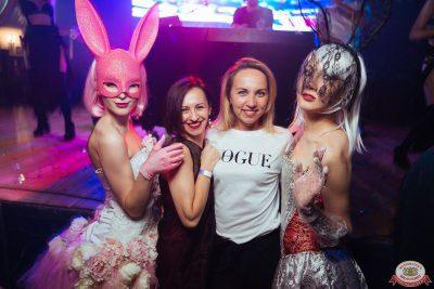 «Дыхание ночи»: Funny Bunny House, 6 июля 2019 - Ресторан «Максимилианс» Екатеринбург - 0037
