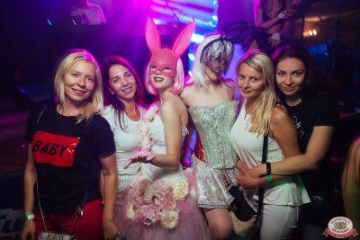 «Дыхание ночи»: Funny Bunny House, 6 июля 2019 - Ресторан «Максимилианс» Екатеринбург - 0039