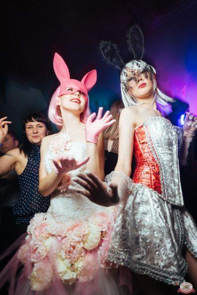 «Дыхание ночи»: Funny Bunny House, 6 июля 2019 - Ресторан «Максимилианс» Екатеринбург - 0040