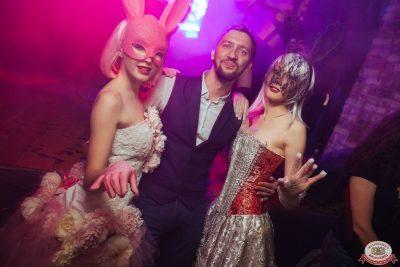 «Дыхание ночи»: Funny Bunny House, 6 июля 2019 - Ресторан «Максимилианс» Екатеринбург - 0041