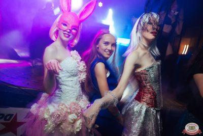 «Дыхание ночи»: Funny Bunny House, 6 июля 2019 - Ресторан «Максимилианс» Екатеринбург - 0042