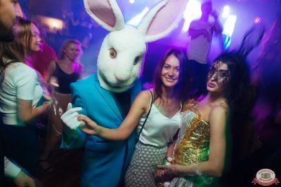 «Дыхание ночи»: Funny Bunny House, 6 июля 2019 - Ресторан «Максимилианс» Екатеринбург - 0044