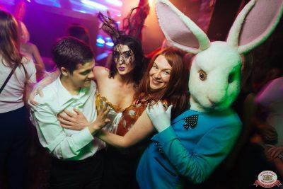 «Дыхание ночи»: Funny Bunny House, 6 июля 2019 - Ресторан «Максимилианс» Екатеринбург - 0045