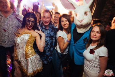 «Дыхание ночи»: Funny Bunny House, 6 июля 2019 - Ресторан «Максимилианс» Екатеринбург - 0046