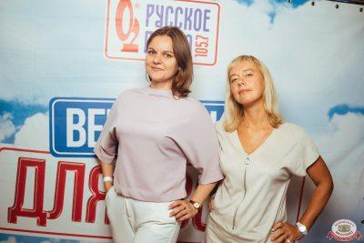 Вечеринка «Русского Радио» «Для своих», 12 июля 2019 - Ресторан «Максимилианс» Екатеринбург - 0002