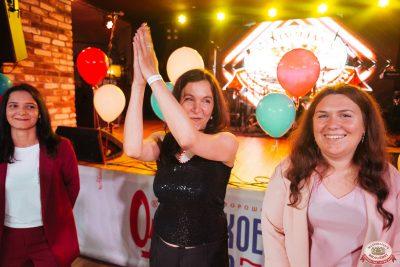 Вечеринка «Русского Радио» «Для своих», 12 июля 2019 - Ресторан «Максимилианс» Екатеринбург - 0004