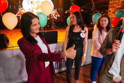 Вечеринка «Русского Радио» «Для своих», 12 июля 2019 - Ресторан «Максимилианс» Екатеринбург - 0005