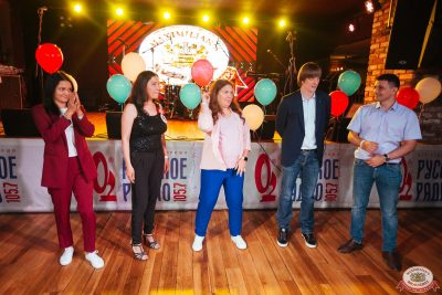 Вечеринка «Русского Радио» «Для своих», 12 июля 2019 - Ресторан «Максимилианс» Екатеринбург - 0007