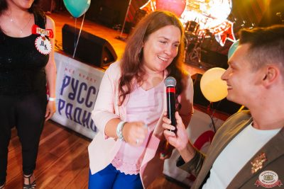 Вечеринка «Русского Радио» «Для своих», 12 июля 2019 - Ресторан «Максимилианс» Екатеринбург - 0008