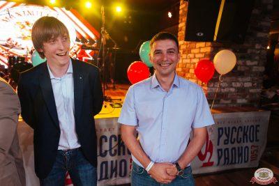 Вечеринка «Русского Радио» «Для своих», 12 июля 2019 - Ресторан «Максимилианс» Екатеринбург - 0009
