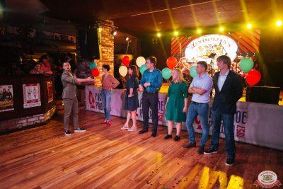 Вечеринка «Русского Радио» «Для своих», 12 июля 2019 - Ресторан «Максимилианс» Екатеринбург - 0010