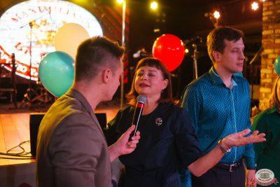Вечеринка «Русского Радио» «Для своих», 12 июля 2019 - Ресторан «Максимилианс» Екатеринбург - 0011