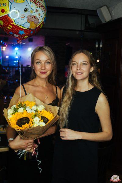Вечеринка «Русского Радио» «Для своих», 12 июля 2019 - Ресторан «Максимилианс» Екатеринбург - 0058