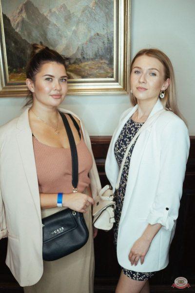 Анна Седокова, 18 июля 2019 - Ресторан «Максимилианс» Екатеринбург - 27